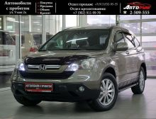 Красноярск CR-V 2008