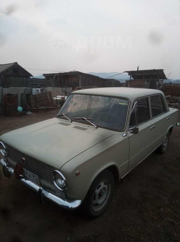 Лада 2101, 1973 год, 100 000 руб.