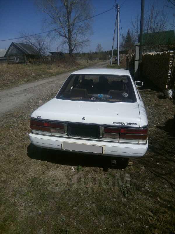 Toyota Vista, 1986 год, 30 000 руб.