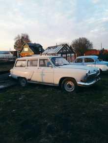 Кемерово 22 Волга 1964
