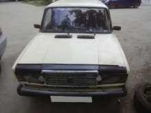 Барнаул 2107 1998