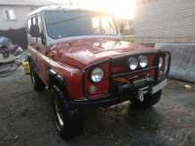 Барнаул УАЗ 3151 1993