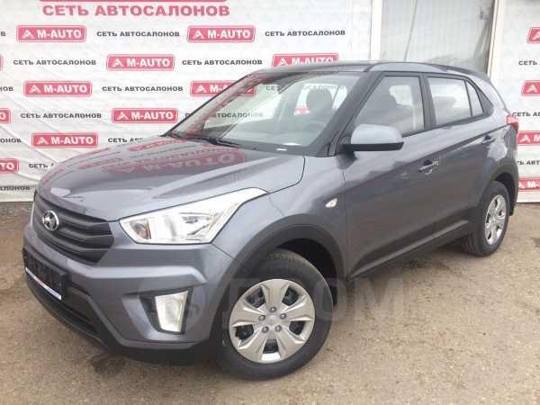 Hyundai Creta, 2019 год, 994 900 руб.