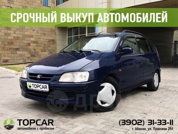 Mitsubishi Space Star, 1999 год, 189 000 руб.