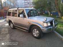 Омск Galloper 2003