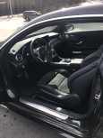 Mercedes-Benz C-Class, 2018 год, 2 650 000 руб.