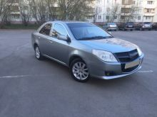 Кемерово MK 2008