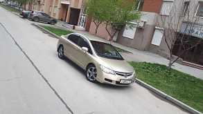 Екатеринбург Civic 2007