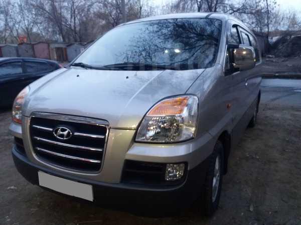 Hyundai Starex, 2006 год, 530 000 руб.