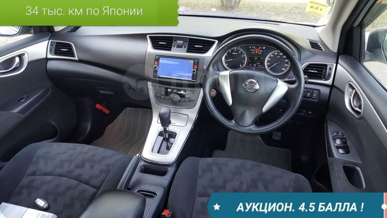 Nissan Sylphy, 2015 год, 815 000 руб.