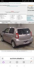 Toyota Passo, 2014 год, 479 000 руб.