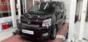 Toyota Voxy, 2012 год, 1 099 999 руб.