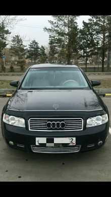 Омск A4 2002