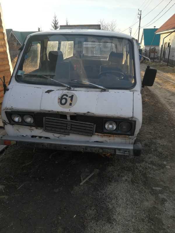 Прочие авто Россия и СНГ, 1977 год, 20 000 руб.