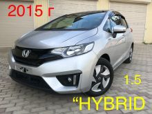 Краснодар Honda Fit 2015