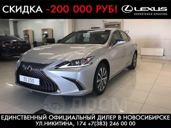 Lexus ES250, 2019 год, 2 614 000 руб.