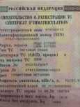 Лада Приора, 2008 год, 138 000 руб.