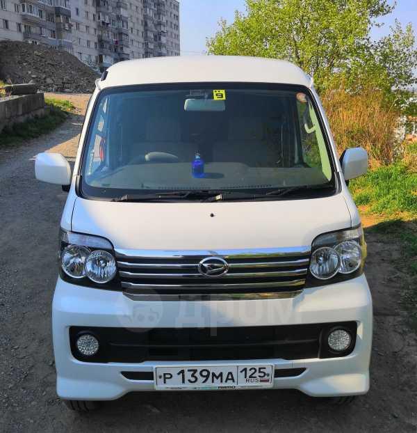 Daihatsu Atrai, 2007 год, 340 000 руб.
