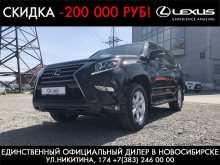 Новосибирск Lexus GX460 2019