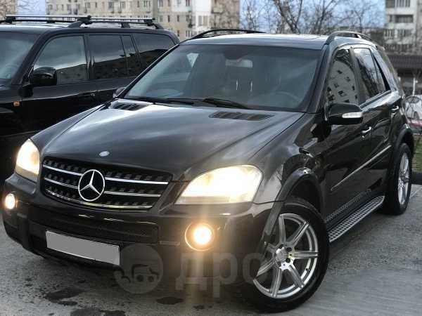 Mercedes-Benz M-Class, 2008 год, 749 000 руб.