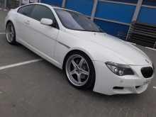 Краснодар BMW 6-Series 2007