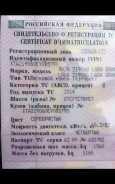 Лада Гранта, 2014 год, 220 000 руб.