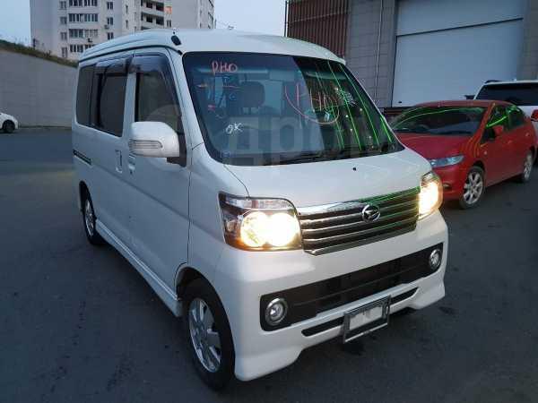 Daihatsu Atrai, 2015 год, 555 000 руб.