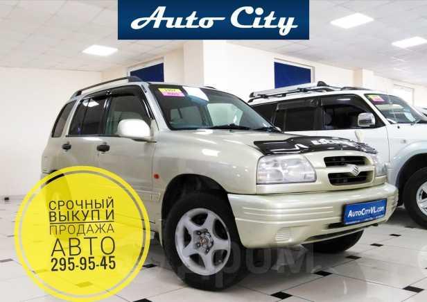Suzuki Escudo, 1997 год, 395 000 руб.