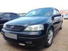 Армавир Astra 2004