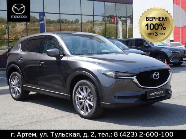 Mazda CX-5, 2019 год, 2 317 500 руб.