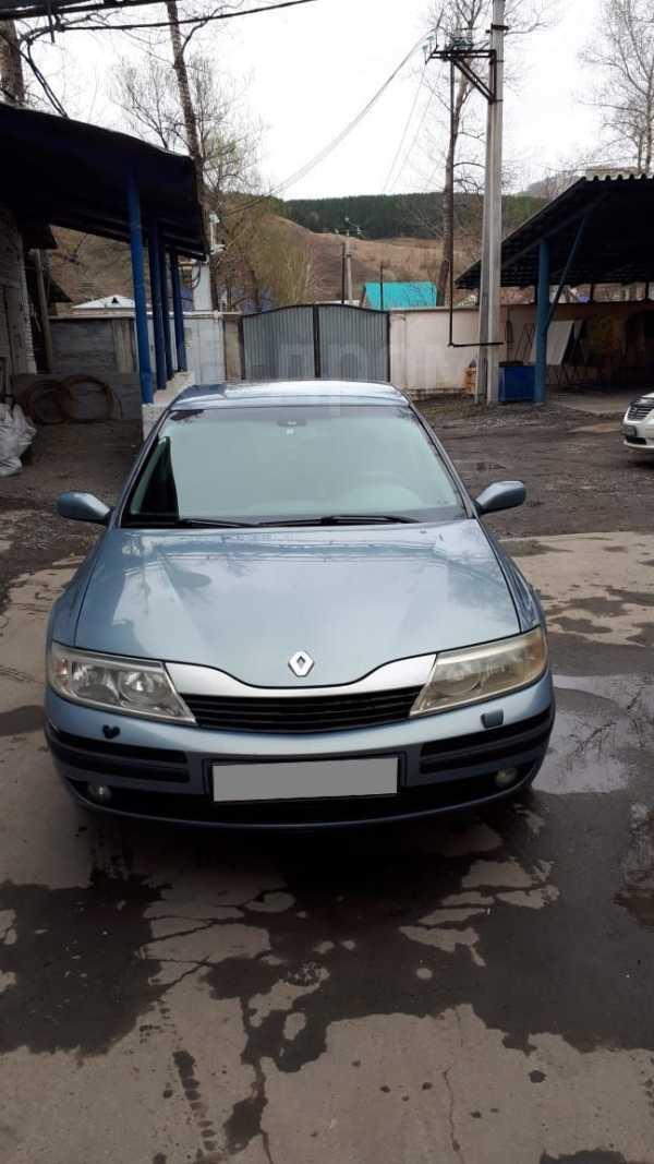 Renault Laguna, 2004 год, 255 000 руб.