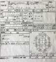 Daihatsu Mira e:S, 2012 год, 270 000 руб.