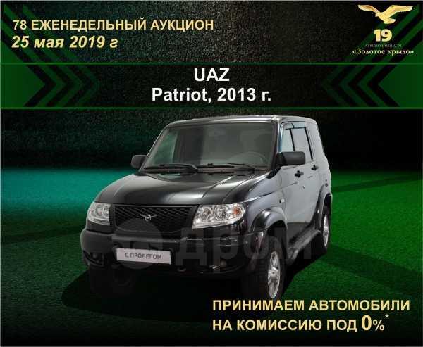 УАЗ Патриот, 2013 год, 330 000 руб.