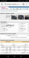 Toyota Spade, 2013 год, 550 000 руб.