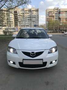 Омск Mazda Mazda3 2008