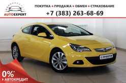 Новосибирск Astra GTC 2012