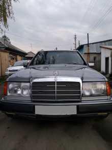 Новосибирск E-Class 1989