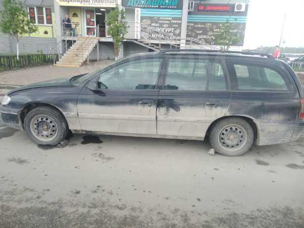 Opel Omega, 1999 год, 39 000 руб.