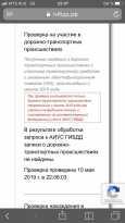 Лада 2115 Самара, 2002 год, 35 000 руб.