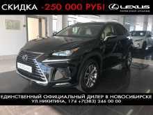 Новосибирск Lexus NX200 2018