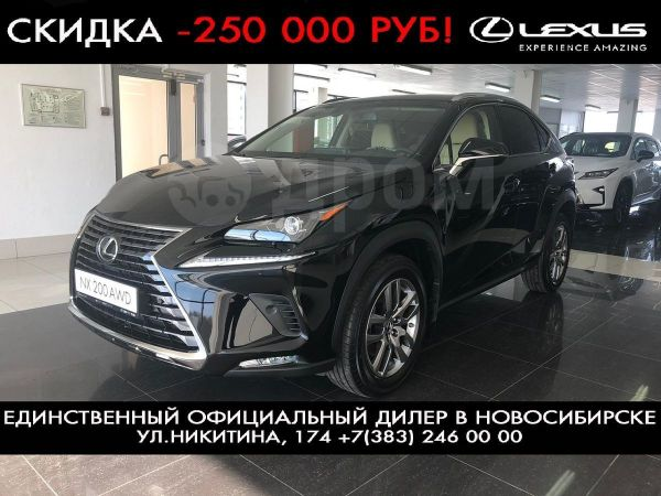 Lexus NX200, 2018 год, 2 749 000 руб.