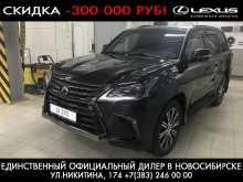 Новосибирск Lexus LX570 2019