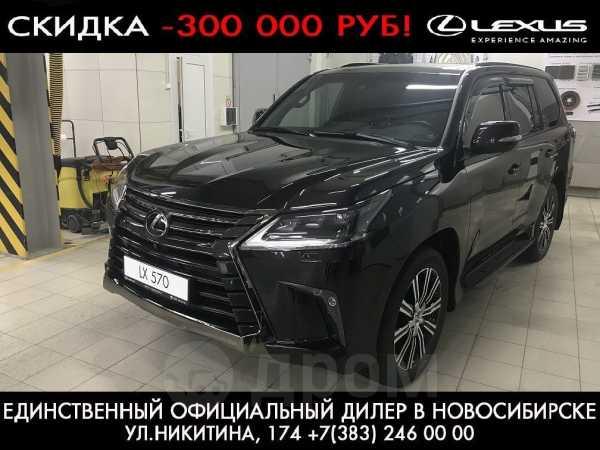 Lexus LX570, 2019 год, 6 985 000 руб.