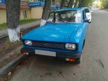 Челябинск 2140 1988
