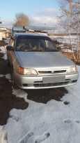 Toyota Starlet, 1995 год, 150 000 руб.