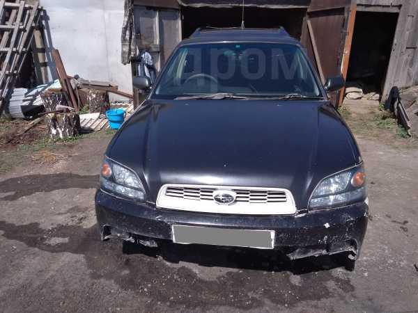 Subaru Legacy, 2002 год, 185 000 руб.