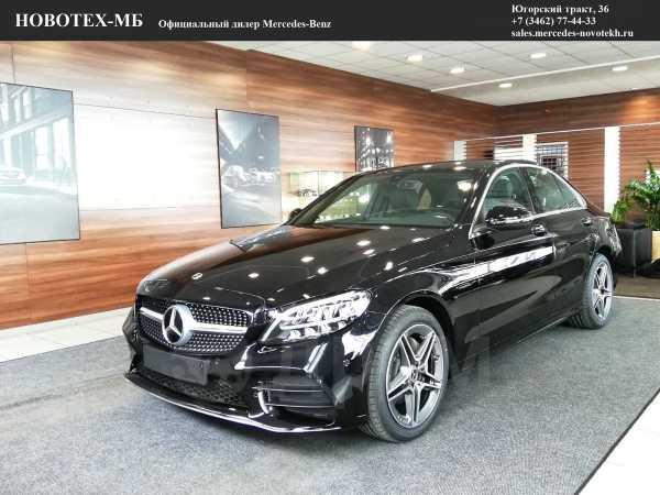 Mercedes-Benz C-Class, 2019 год, 2 731 800 руб.