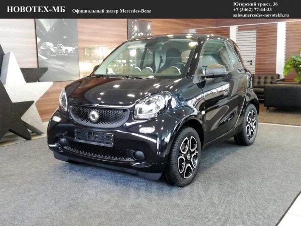Smart Fortwo, 2018 год, 950 000 руб.