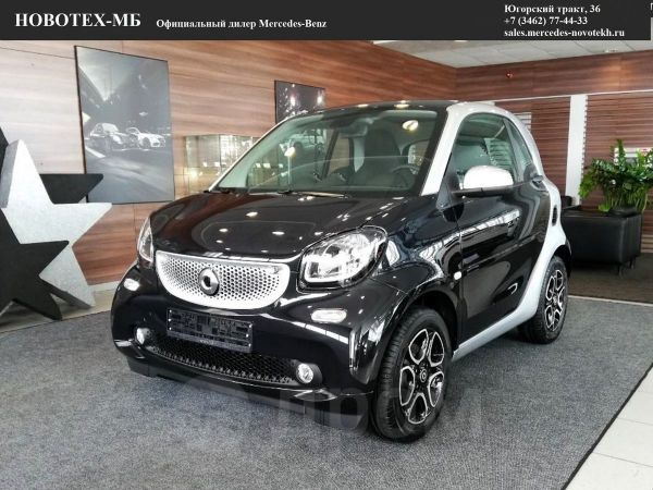 Smart Fortwo, 2018 год, 1 190 000 руб.