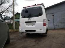 Белогорск Caravan 2011